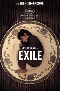 "Poster for the movie ""Exile"""