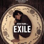 """Poster for the movie """"Exile"""""""