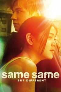 """Poster for the movie """"Same Same But Different"""""""