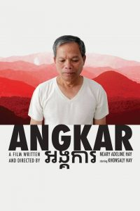 "Poster for the movie ""Angkar"""