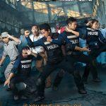 """Poster for the movie """"Jailbreak"""""""